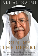 Out of the Desert book cover