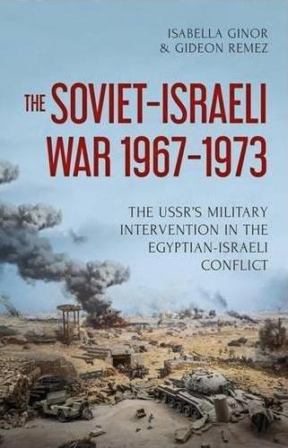 The Soviet-Israeli War Book Cover
