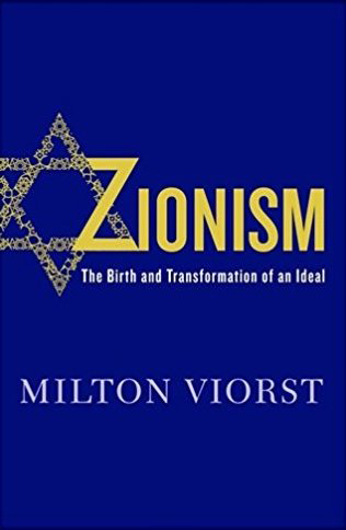 Zionism Book Cover