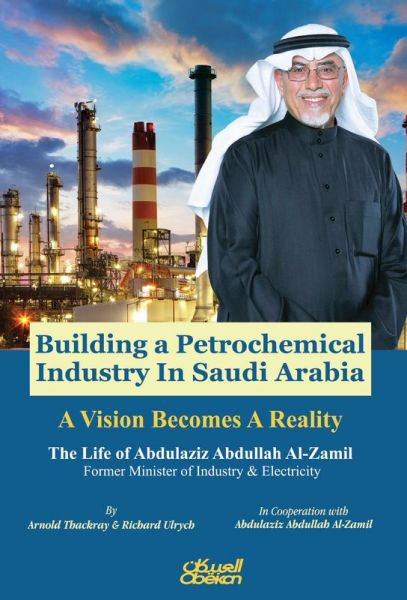 Building a Petrochemical Industry in Saudi Arabia cover image