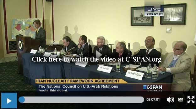 C-SPAN video frame